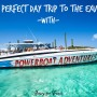 The Perfect Day Trip to the Exumas with Powerboat Adventures