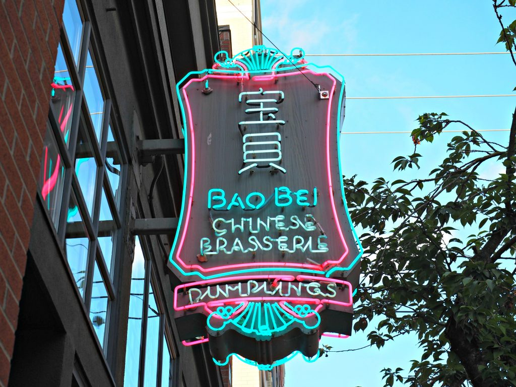Vancouver, what to do in Vancouver, Vancouver city guide, what to do in BC, bao bei vancouver