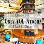 Checking In: Only YOU Atocha